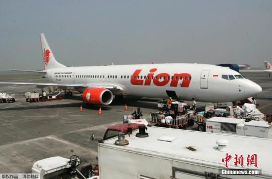 FAA对波音公司737MAX机型发布紧急适航指令