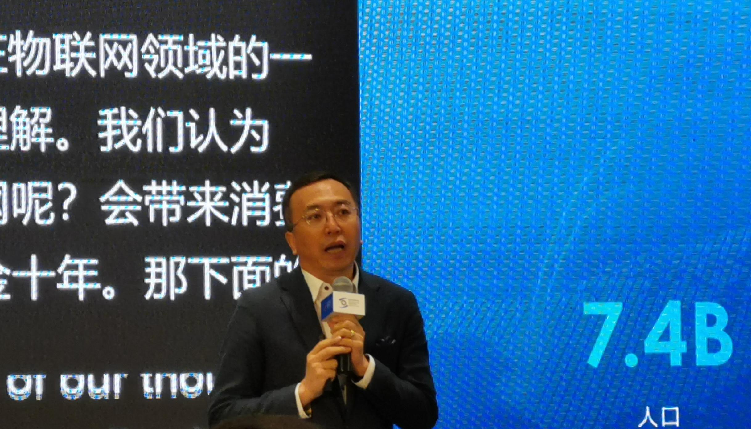 赵明:物联网将带来消费革命的下一个黄金十年