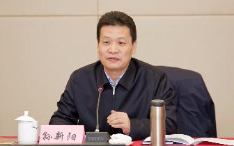 孙新阳:提高政治站位 深化派驻机构改革