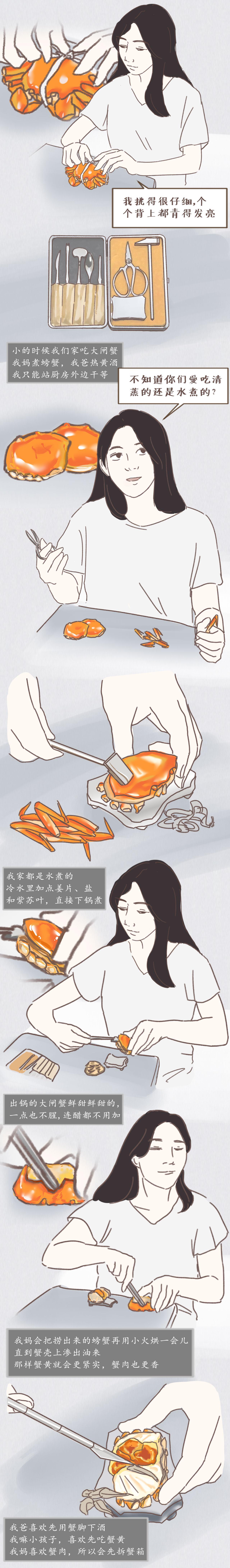 大闸蟹有多好吃,形容一下