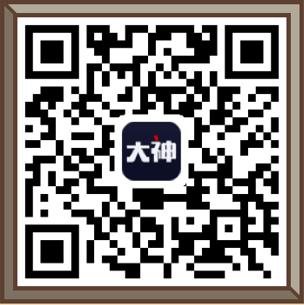 """网易大神杭州办""""芦""""边聚会 炉石热爱者招募中!"""