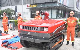 """厉害了!""""黑科技""""亮相惠州消防安全宣传月"""