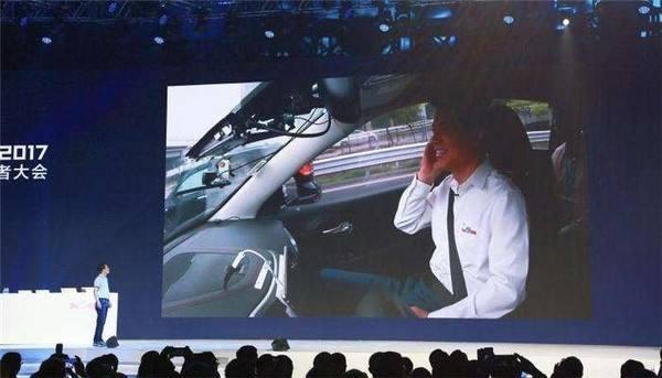 国内车企争相拥抱自动驾驶平台 福兮祸兮?
