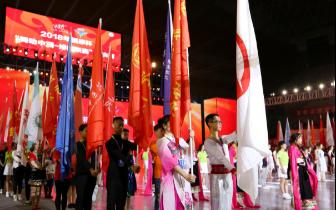 2018年舞动中国-排舞联赛总决赛 今日在杭开幕!