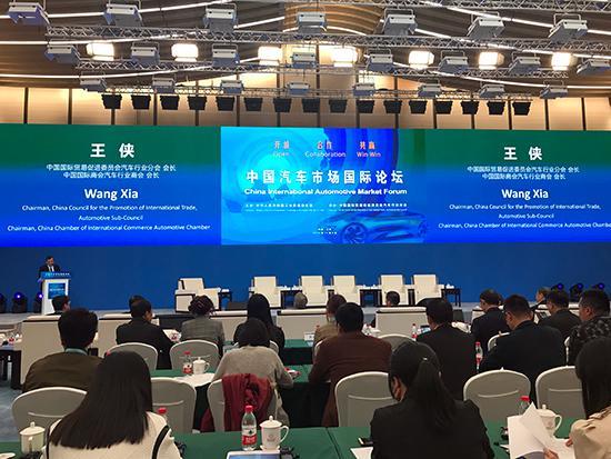 王侠:新能源与智能网联将成中国汽车产业升级之翼