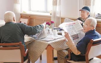 深圳独生家庭如何养老?或鼓励办独生子女父母养老院