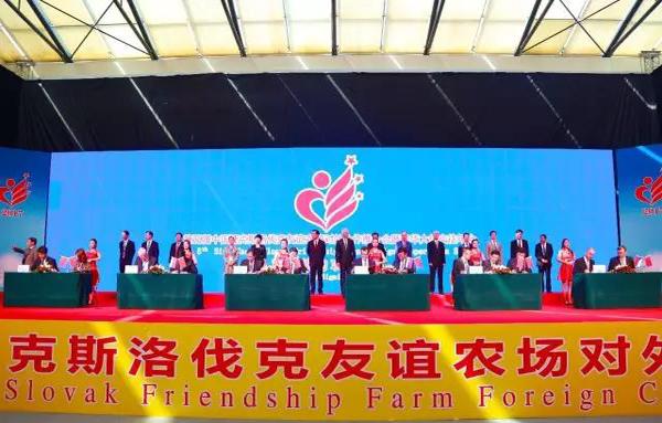 首届中国-中东欧中小企业合作论坛将在