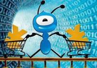 蚂蚁区块链入选世界领先科技成果