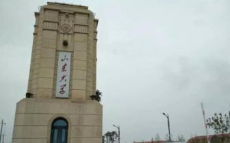 """青岛引进的高校为何""""本科少研究院多""""?市教育局回应"""