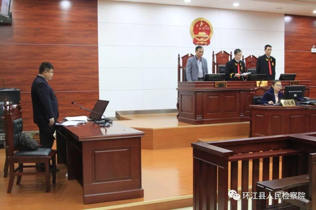 环江人民检察院欧某某涉嫌玩忽职守一案当庭宣判