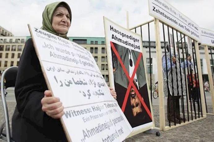 """在伊朗,一万名""""通奸者""""正在死去"""