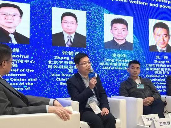 字节跳动副总裁张辅评:抖音国内日活跃用户突破两亿