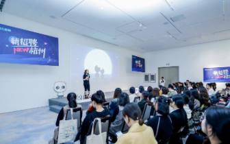 """BOSS直聘发布""""杭城100""""计划,助推创业企业高质量招聘"""