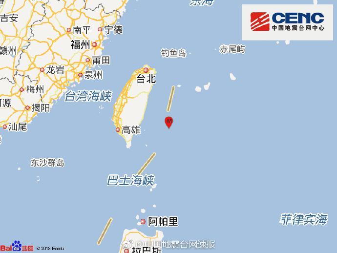 台湾台东县海域发生4.8级地震 震源深度30千米