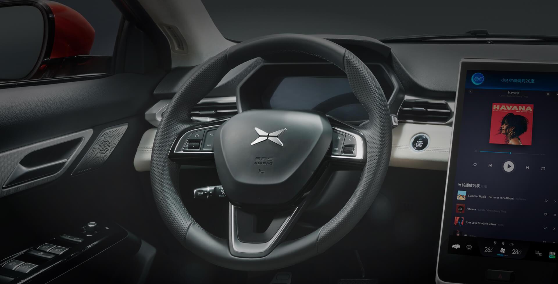 3款车型/或年底交付 小鹏G3配置信息公布