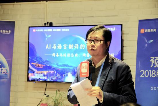 网易有道CEO周枫:翻译机市场今年热闹背后其实才刚开始