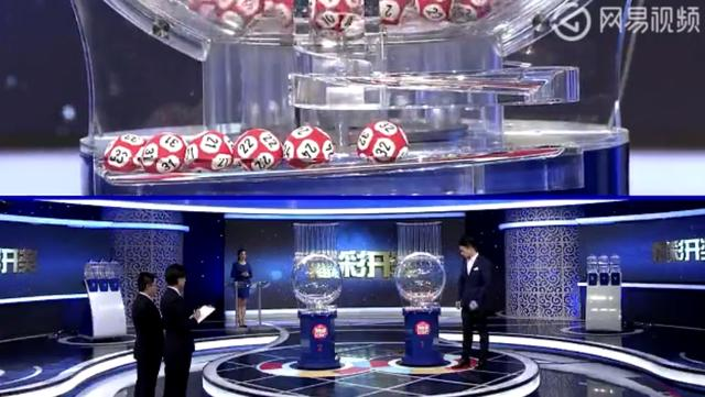 """昨晚 双色球奖号再出""""幺蛾子"""" 网友:这号码也有人中奖?"""