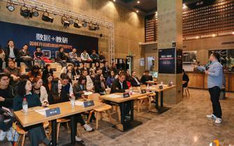 """朗播教研活动上海站:""""教育新零售""""思维将引发智能学"""