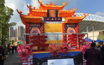 大河歌会、灯光秀、花车展…长江三峡国际旅游节精彩不断