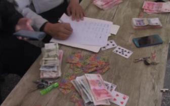 借茶馆聚众赌博1年抽头牟利3万余元凉山一女子被刑拘