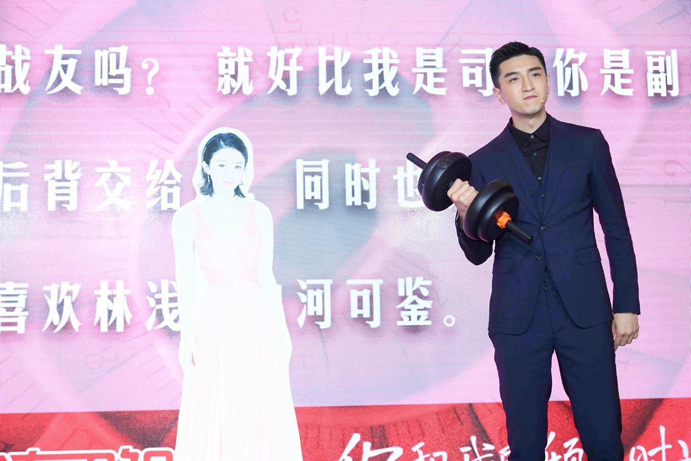 《倾城时光》上海将播 唫瀚称和赵丽颖搭戏有压力