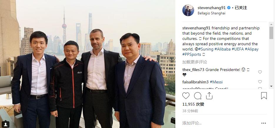 张康阳晒与马云+欧足联主席合影:超越国家的友谊