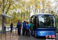 AI主题公园亮相北京