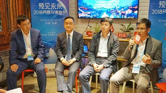 网易乌镇咖荟综述 | 2018,AI行业的兴奋与焦虑