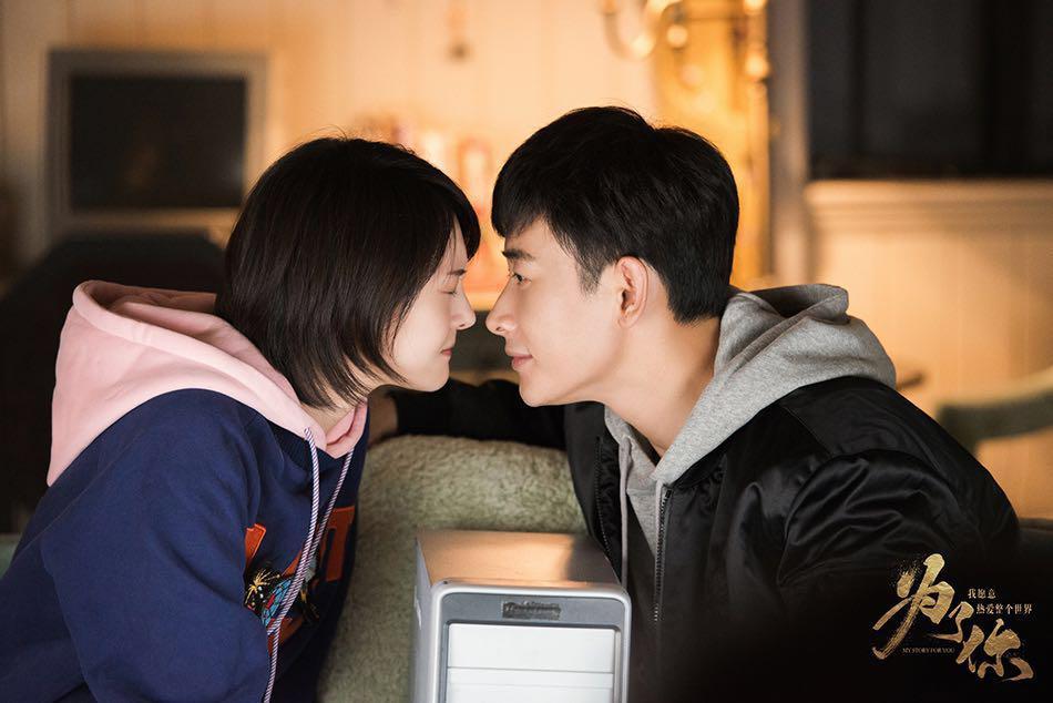 罗晋《为了你》登陆卫视黄金档 诠释励志青春