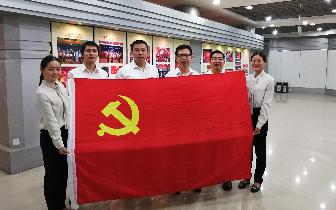 """恒丰银行龙岩分行党支部开展""""尚合规·讲公德""""主题党"""