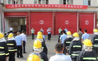孝南区城管执法局组织开展消防安全知识培训