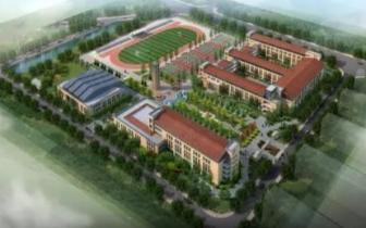 青岛将建哪些新学校?市北、李沧等都安排上了