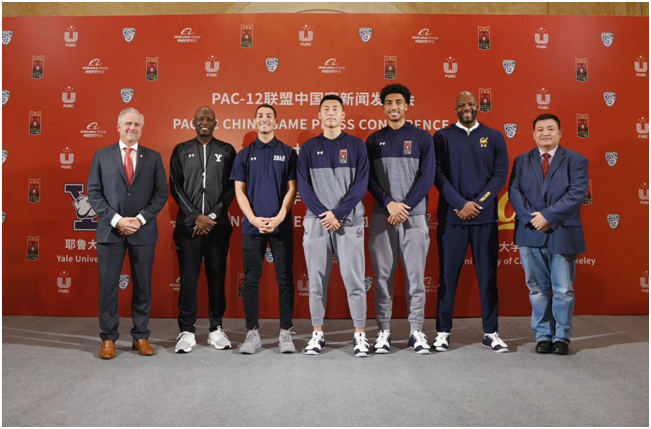 NCAAPac-12中国赛明日开赛 加州伯克利和耶鲁亮相