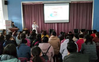 裕华区第三幼儿园开展《保护牙齿》健康知识讲座