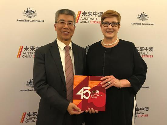 金吉列留学董事长朱燕民先生(左一)与澳大利亚外交部部长玛丽斯·佩恩阁下合影
