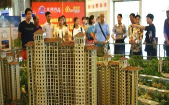 深圳10月一二手住宅量价齐跌 部分房企加速推盘