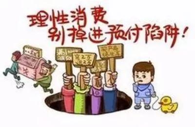 """@唐山剁手族""""双十一""""反套路秘笈"""