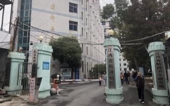 """男子""""被精神病""""奔走10年 告赢江西省精神病院"""