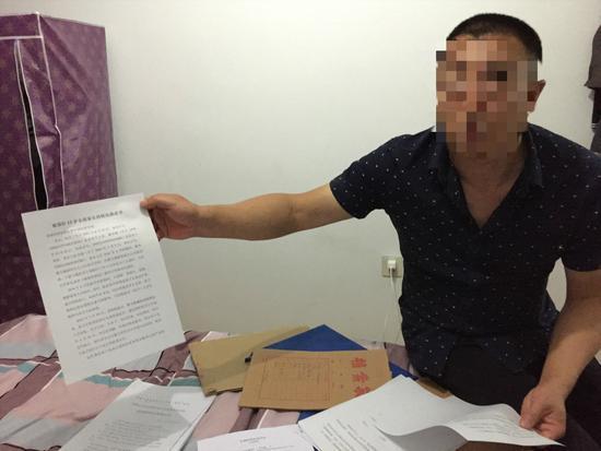 女学生遭人大代表性侵 律师称无法证明与被告有关