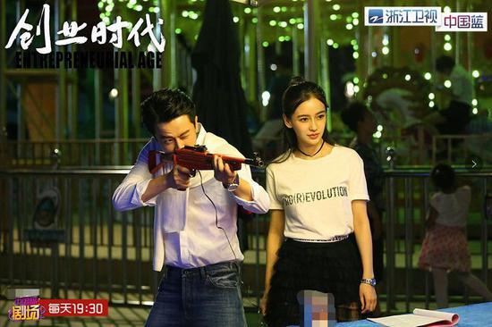 《创业时代》即将收官 黄轩为杨颖写最美程序