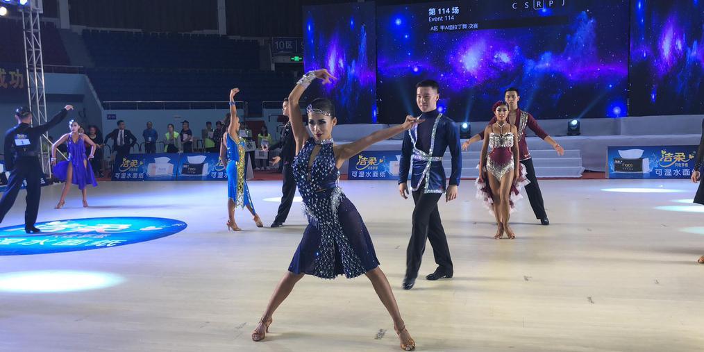 第13届粤港澳大湾区公开赛暨珠海市国标舞锦标赛