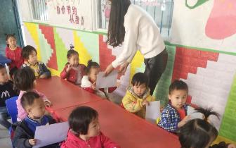 西平县焦庄希望幼儿园开展反恐防暴力知识培训