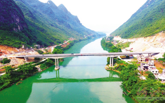 都安瑶族自治县八甫大桥通过验收投入运营