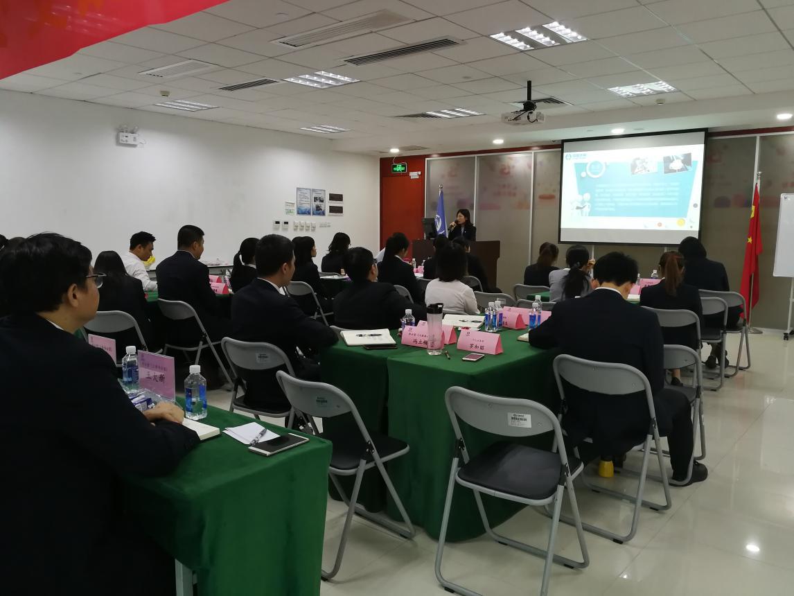 太平人寿佛山分公司召开下半年企宣人员座谈会暨兼职通