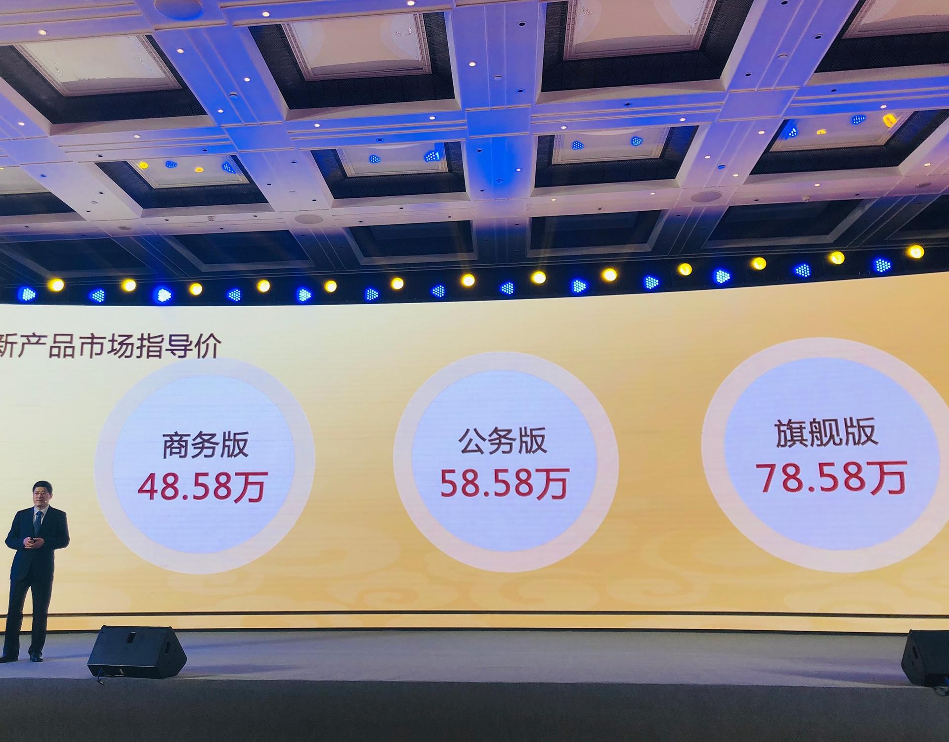 售48.58-78.58万元 宇通T7客车3.5T上市