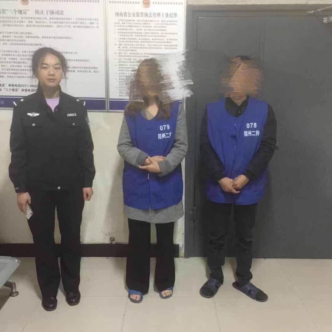男子嫖娼后盗走女方5600元项链 女子报警后2人被拘