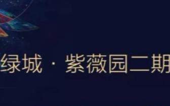 """""""时光的芳华""""园区长者达人秀及羽毛球争霸赛活动报名"""