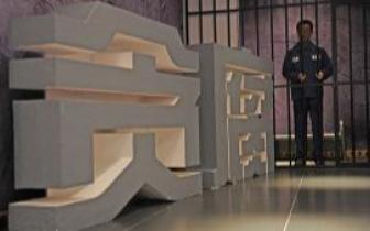 香港山西商会帮扶石楼县贫困大学生
