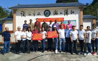 大化县古文乡:义和村获一批扶贫物资