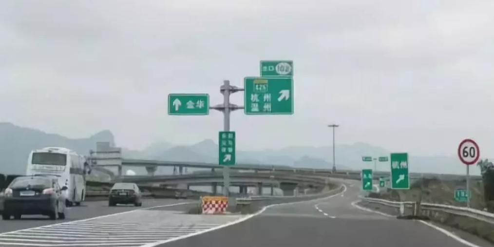 金华这里将新建一对高速停车区!